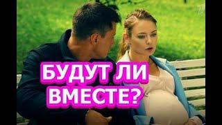 Будет ли Игорь с Викой в 3 сезоне сериала Мажор?