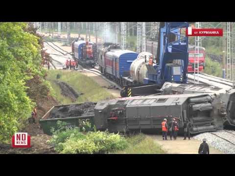 Авария на СвЖД: вагоны оттащили, движение восстановили
