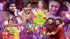Amma Nanna O Sankranthi | Full Episode | Sankranthi Special Event 2020 | ETV Telugu