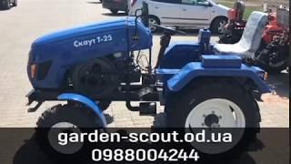 Купить Garden Scout Т-25? Видеообзор мототрактора(, 2017-07-22T10:03:37.000Z)