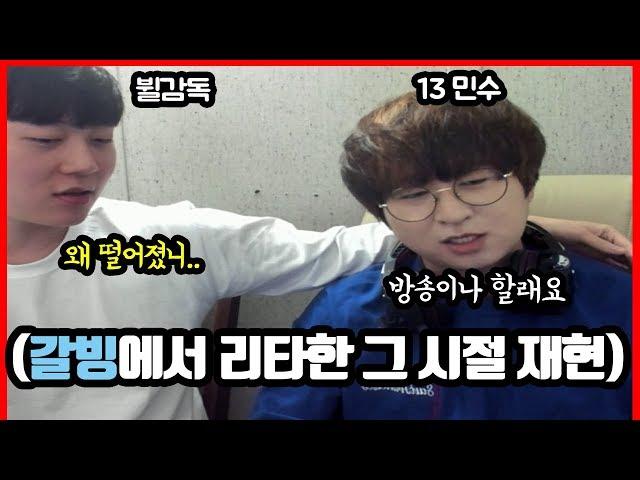 『노가리 시리즈』 갈빙을 포기하고 방송을 선택한 썰ㅋㅋㅋㅋㅋㅋㅋ (feat.뷜랑) [카트라이더|형독]