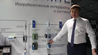 Выставка в Казани 2019: Барьеры с гальванической развязкой MTL4500 / 5500