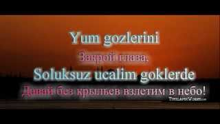 Tarkan - Bu gece (+русский перевод)