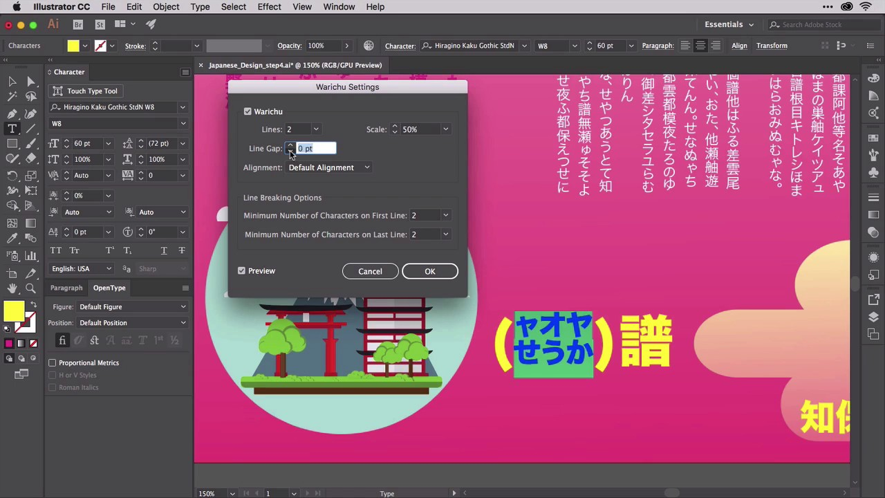 Using Warichu in Japanese Text - Illustrator Typography