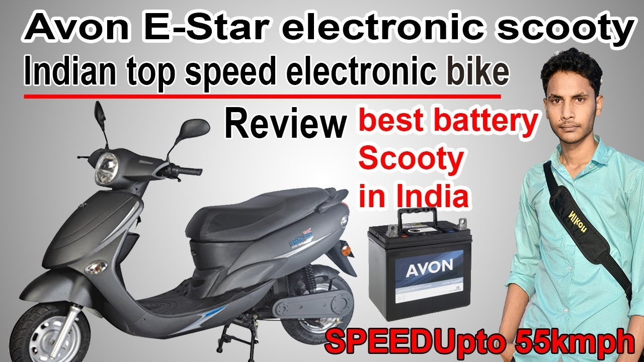 Avon E Star Electronic Scooty Bike Review Best Indian Battery Electric Scooter Wiring Schematic Scooters For Sale Electronicscooty Electronicbike Batterybike