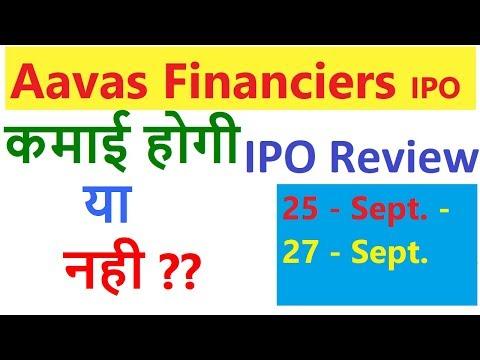 Aavas Financiers IPO || Aavas Financiers IPO GMP || Aavas Financiers IPO Review