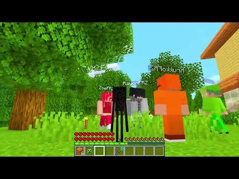 MI FINGO ENDERMAN PER AIUTARE I TUOI AMICI Su Minecraft!