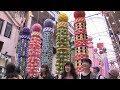 仙台七夕まつり の動画、YouTube動画。
