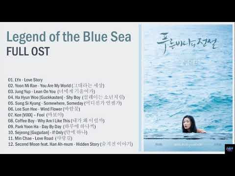 🌿 Legend of the Blue Sea OST   푸른 바다의 전설 OST [Full Album]