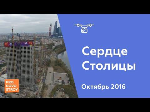 ЖК Династия на Хорошевском шоссе: отзывы и цены на