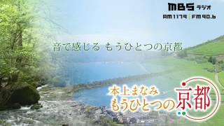 古都京都とはひと味違う京都府内の各エリアにスポットを当て、観光誘客...