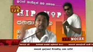 Bambara Pattikka - Iraj n BK ft Samitha