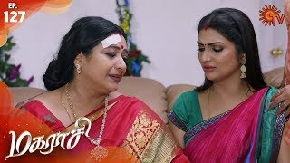 Magarasi - Episode 127   21st March 2020   Sun TV Serial   Tamil Serial