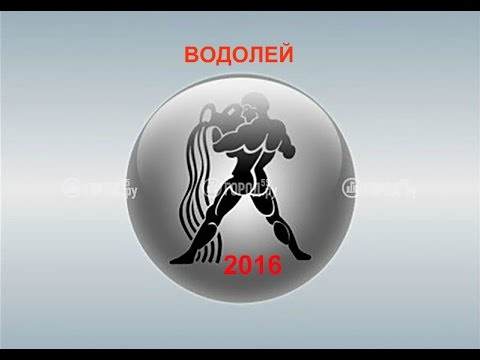 1001 ГОРОСКОП