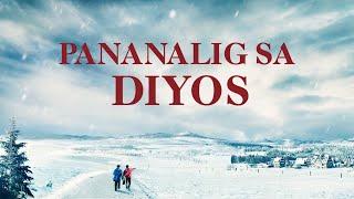 Tagalog Christian Movie 2018 | Pananalig sa Diyos (Trailer)