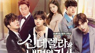 Золушка и 4 принца / 4 принца для золушки 01 серия . Южно Корейская дорама, 2016 . Озвучка SoftBox.