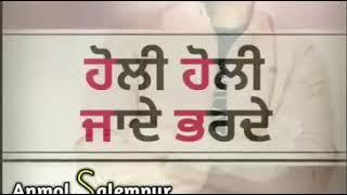 (Dil de khulle) by Arsh maini 😍 new punjabi whatsapp status sad punjabi whatsapp status nee 2018 ☝