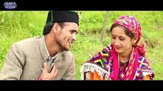 himachali latest video song 2k18 !! c.l Thakur !! Rajeev Negi