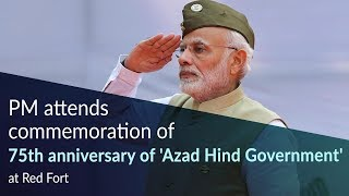 PM attends commemoration of 75th anniversary of 'Azad Hind Government' at Red Fort