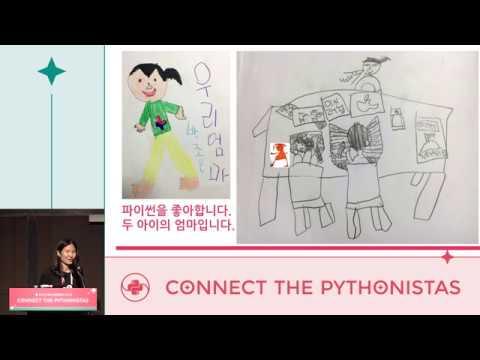 Image from 라이트닝 토크 1일차 (토) - PyCon.KR 2019