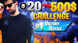 If I Get 20 Frags, I Get A $500 Donation... (Fortnite Battle Royale)