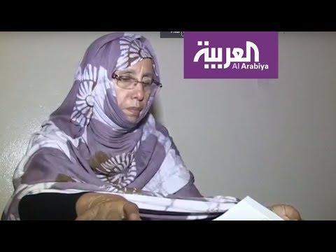 فعلتها المرأة الموريتانية.. وأصبحت قاضية  - 20:21-2018 / 5 / 23