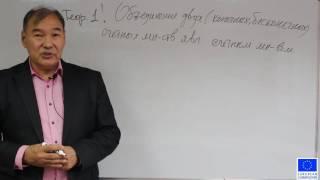 Урок №4 Счетные множества