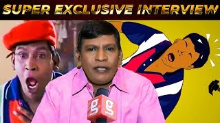 EXCLUSIVE: Vadivelu's First Ever Interview on Pray For Nesamani