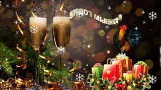 Футаж с Новым годом 2017