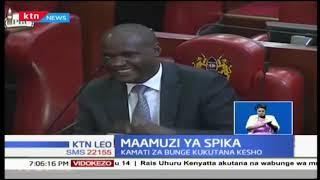 Spika Justin Muturi amewasilisha ujumbe wa Rais Bungeni