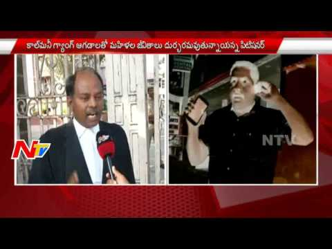 Advocate Arun Kumar Exclusive Interview over Complaint filed in HRC against Call Money Gang