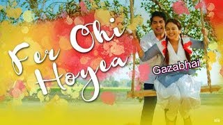 Fer Ohi Hoyea -Full whatsapp Video Song- Jassi Gill, Rubina Bajwa -Sargi movie - Latest Punjabi Song