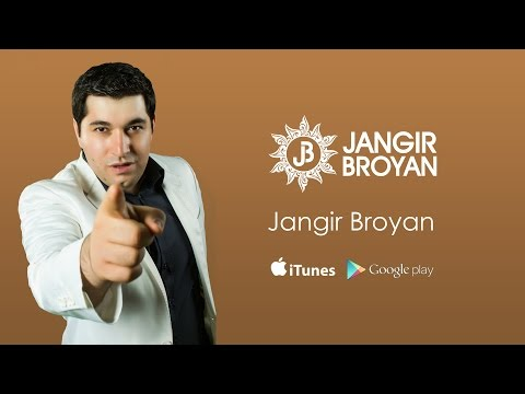 JANGIR BROYAN Melî Melî 5 (Official Audio) 2015 ©