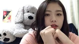 프로듀스48에 출연했던 하세가와 레나(長谷川 玲奈)의 쇼룸 2018년 8월 ...
