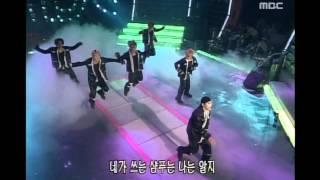 Shinhwa - Only one, 신화 - 온리원, Music Camp 20000708