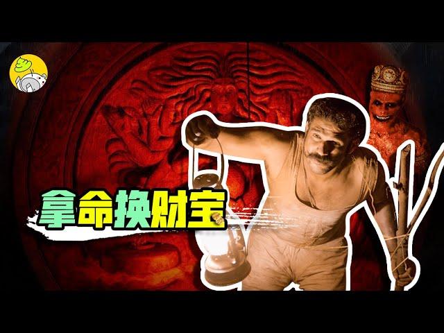 印度鬼片有邪气!带你下到女神子宫,诱发最原始的贪婪和恐惧|恐怖寓言《塔巴德》