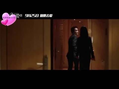 제3의 사랑/The third way of love/第三種愛情-deleted kiss scene (slow motion) 刪除的吻戲(慢動作)