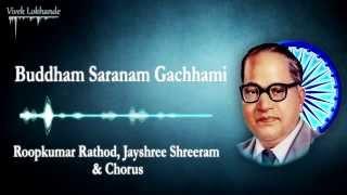 Buddham Saranam Gachhami | Dr. Babasaheb Ambedkar (2000) | Roopkumar Rathod & Jayshree Shreeram