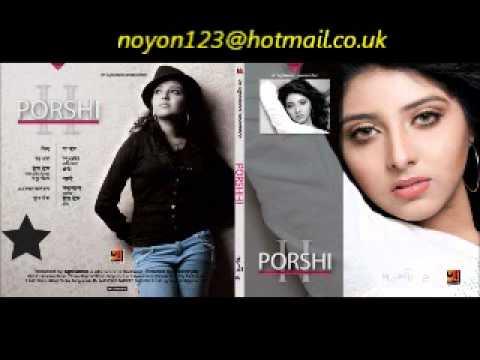 Porshi II ( 2012 )Bangla Songs Album Download