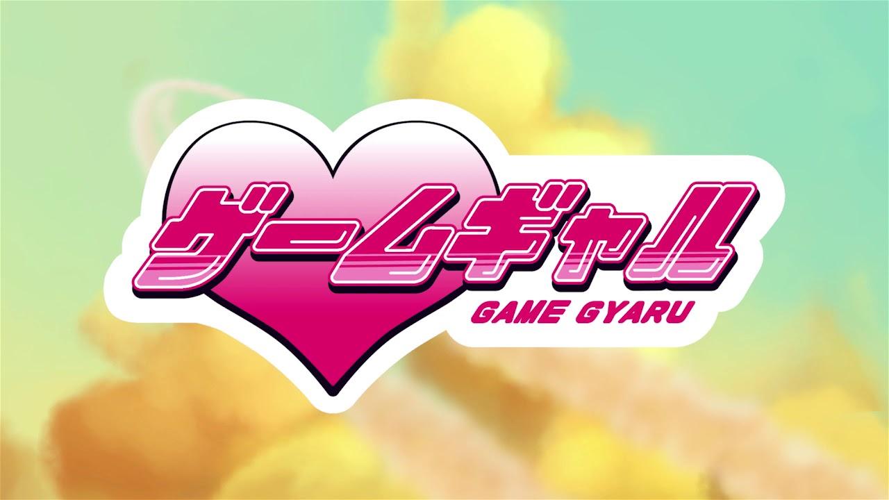Game Gyaru Animated Intro (fake)