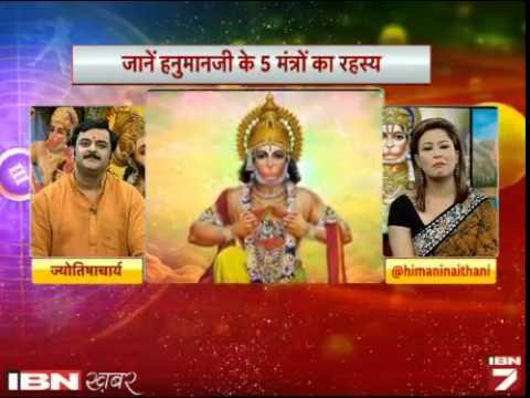 Hanuman Ji ke Darshan Karlo(2) - YouTube