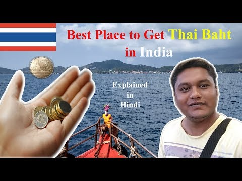 Thailand Currency : Exchanging Money for Thai Baht : Thai Baht in India : In Hindi 2018