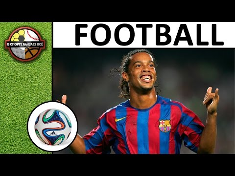 Ronaldinho at a press conference in Baku