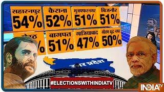Lok Sabha Elections 2019: Record Breaking Voter Turnout In Phase 1, जानिए कहां पड़े कितने प्रतिशत वोट