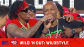 Big Tigger Has Words For Nick Cannon 🗣Wild &#39N Out#Wildstyle