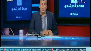 أحمد شوبير: جيل مونديال 90 اتحرم من المكافاءات ..ويستحق التكريم والحصول علي أوسمة