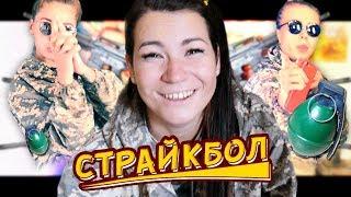 Ида Галич/Настя Ивлеева/Афоня/Беспощадная схватка