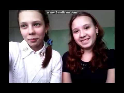 видео: Немного о школе