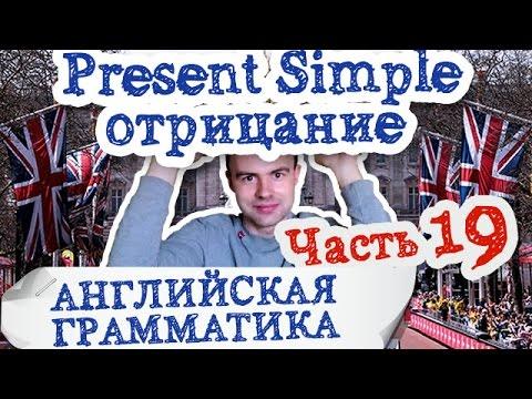 Тест на знание времен Present Perfect и Past Simple