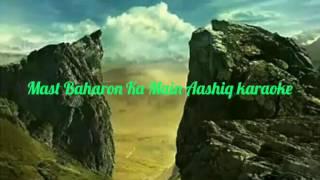 Mast Baharon Ka Main Aashiq Mohammed Rafi